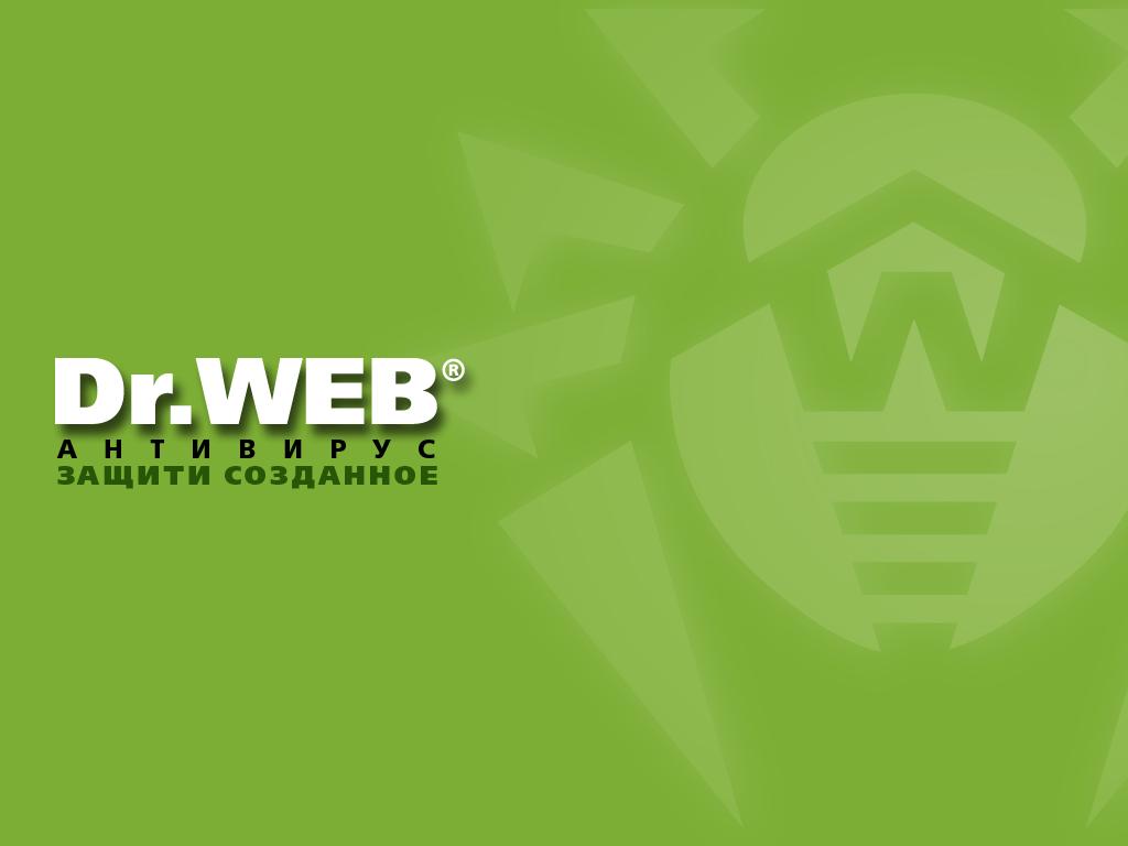 Dr web cureit 8.0 tfile.ru